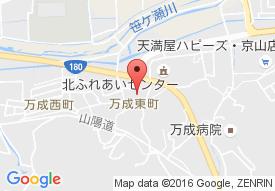 グループホーム和楽の家 京山