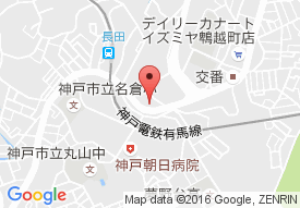 デイサービスセンター ふれんど神戸