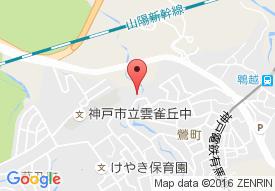 デイサービスセンター 丸山の郷