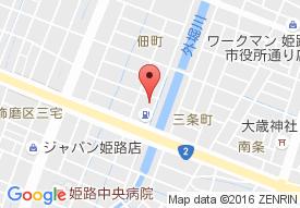 みのりデイサービスセンター