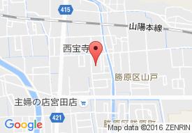 Quality Of Life 宮田デイサービスセンター