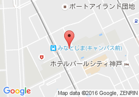 めぐみデイサービスセンター