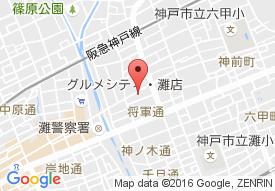 アースサポート神戸灘
