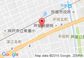 くすのきデイサービスセンター