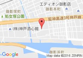 アミティーデイサービス長寿庵