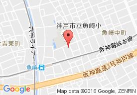 協同の苑 魚崎中町デイサービス