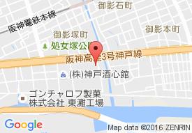 ARC.あらたかリハビリテーションセンタ−東神戸