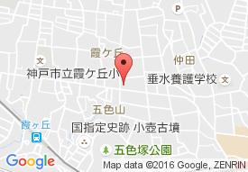 デイサービスCHIAKIほおずき神戸垂水