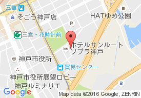 神戸海岸特養ケアセンターデイサービス