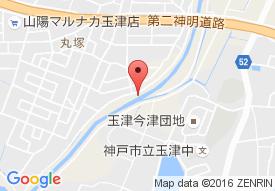 すすむ会 デイサービスセンター ふれんど玉津