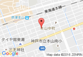 神鋼ケアライフ株式会社リハ倶楽部エレガーノ本山中町