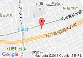 うみのほし魚崎デイサービスセンター