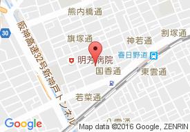 アーチ・デイサービス 春日野