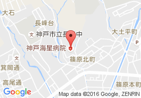うみのほしデイサービスセンター