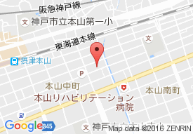 ライフキット・神戸