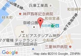 ケアステーションSano(サーノ)通所介護事業所