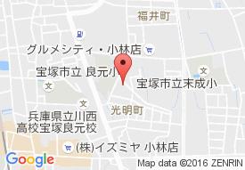 宝塚市社会福祉協議会 光明デイサービスセンター