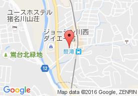 リハビリデイサービスnagomi川西店