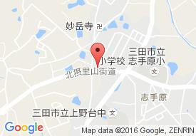ウェルフェアー株式会社 デイサービスセンター ありまふじ