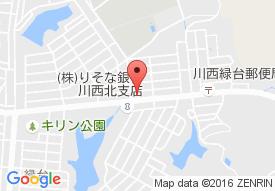 きらりデイサービスセンター