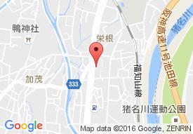 リハビリデイサービスnagomi川西南店
