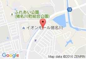 ホープホームデイサービスリハビリセンター猪名川