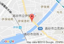 デイサービスセンター 高砂げんき村