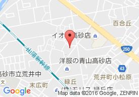 中島デイサービスセンター常寿園「ふる里」