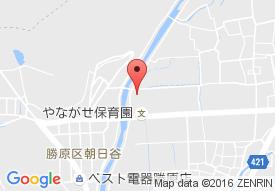 勝原デイ・サービスセンター