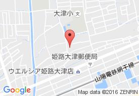姫路医療生協デイサービスおおつ