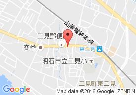 協同の苑東二見デイサービス