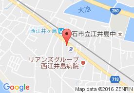 西江井島デイサービスセンター