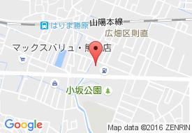 ケアパートナー広畑