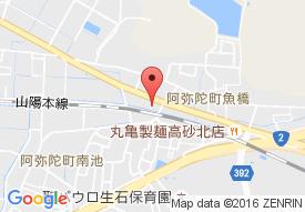 デイサービスセンター阿弥陀げんき村