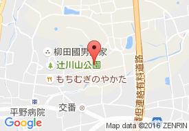デイサービス ひまわりの広場