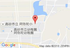 めぐみ苑デイサービスセンター