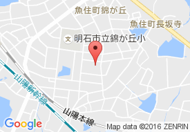 明石愛老園デイサービスセンター