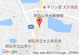 元気あっぷ大久保 西江井島病院デイサービスセンター