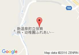 新温泉町社会福祉協議会もみじデイサービスセンター