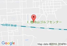 みのりデイサービスセンター太子