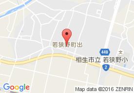 ポラリスデイサービスセンター相生