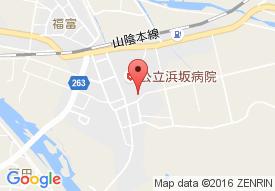 新温泉町社会福祉協議会浜坂通所介護事業所