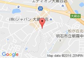 ケアパートナー伊川谷