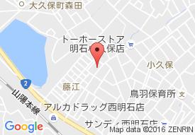 協同の苑藤江デイサービス