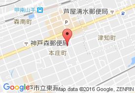 デイサービスセンター甲南山手