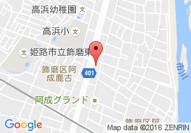 リハビリデイサービスnagomi飾磨店