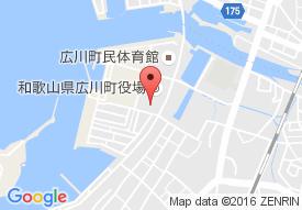 広川町デイサービスセンター