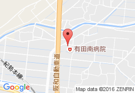 きびデイサービスセンター
