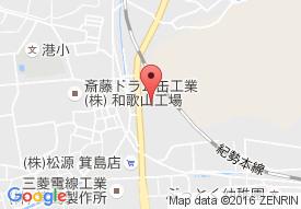 デイサービスセンター 愛宕苑