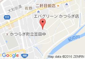 愛光園デイサービスセンター